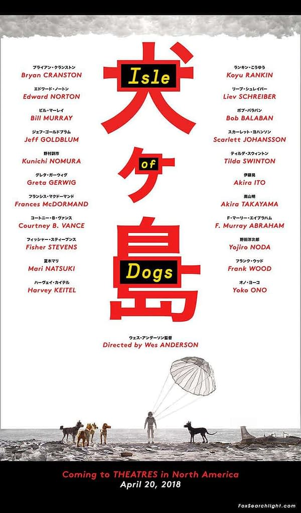 isle-of-dogs-movie-poster