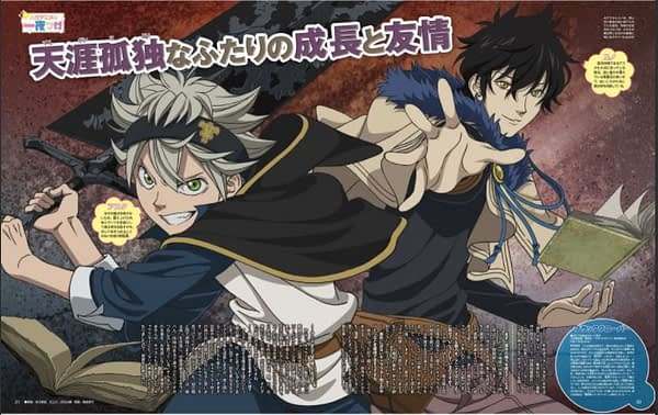 Black Clover Manga Recap Chapter 236