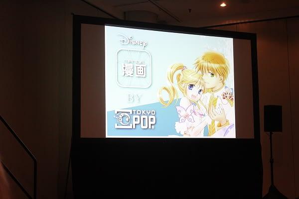 TOKYOPOP is bringing Disney manga back to the US