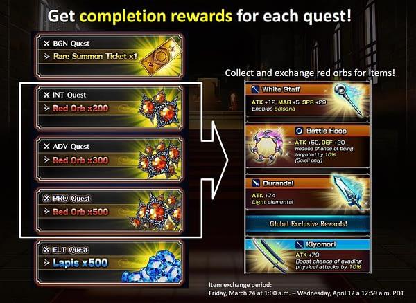 ffbe-auracite-chosen-rewards
