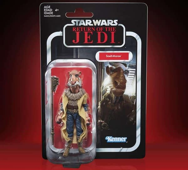 Star Wars Vintage Collection Yak Face 1