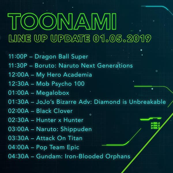 toonami 11pm adult swim