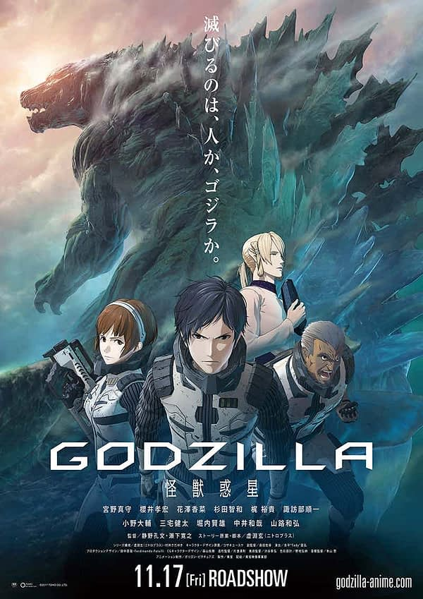 godzilla planet monsters trailer netflix