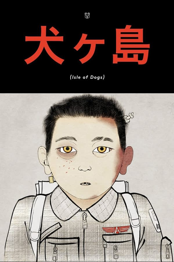 Isle Of Dogs - Poster 2