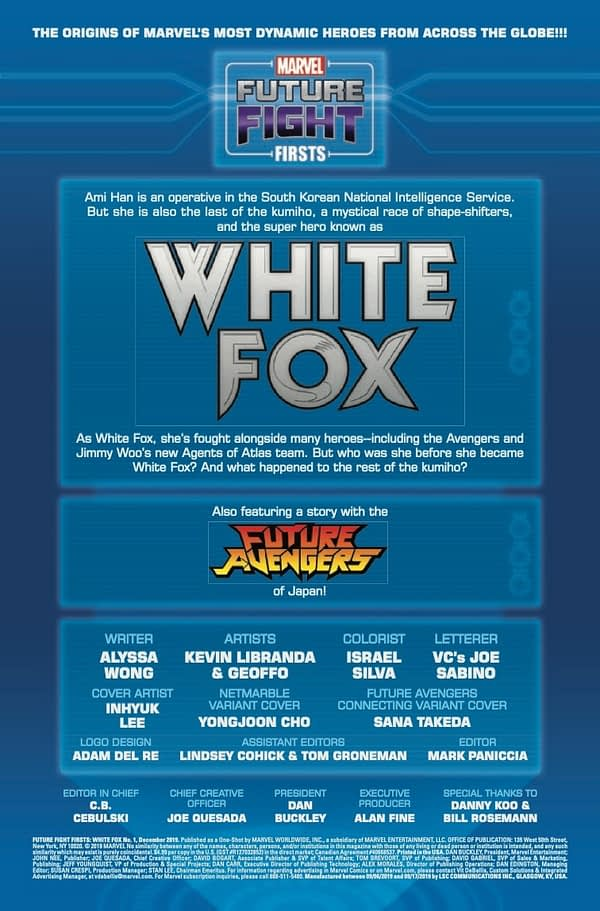 Future Fight Firsts: White Fox #1 [Preview]