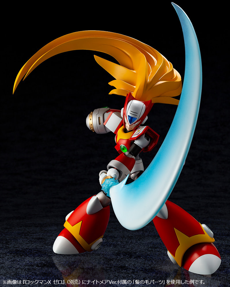 Zoe Kravitz Spider Verse: Mega Man X Zero Gets Two New Figures From Kotobukiya