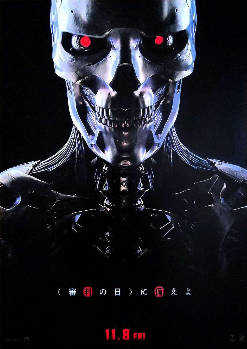 "New International Poster for ""Terminator: Dark Fate"""