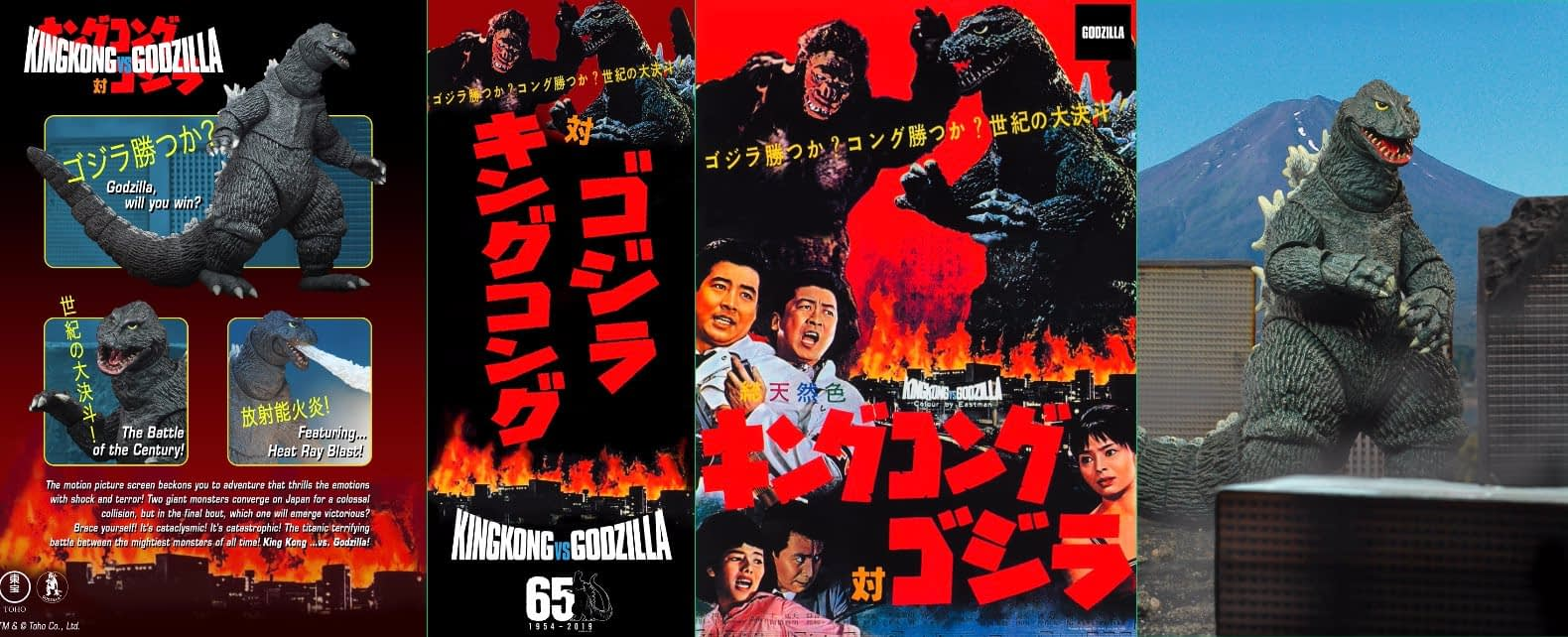 NECA Godzilla 1962 Package